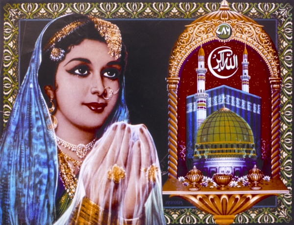 Poster showing a Muslim woman praying before icons of Mecca and Medina in an alcove. Artist: Kareem, publisher J B Khana, Chennai, circa 1990