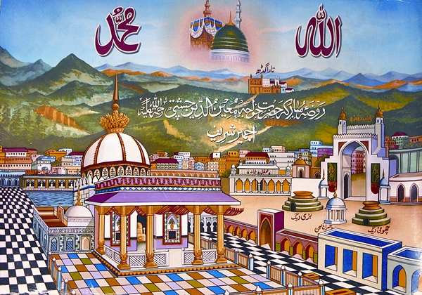 The naqsha, or map, of Saint Moinuddin Chishti's shrine at Ajmer, Rajasthan, with labels for important sites. Artist and publisher unknown, circa 1995.