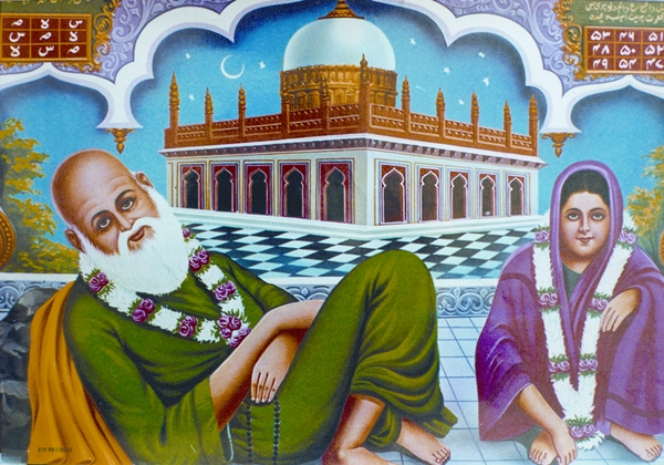 A portrait poster of Tajuddin Baba and his disciple Mariam-bi. Artist unknown, publisher J B Khanna, Chennai, circa 1995