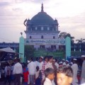 The modern madrassa