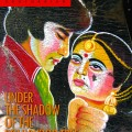 Under the Shadow of the Bollywood Tree: web-exclusive package