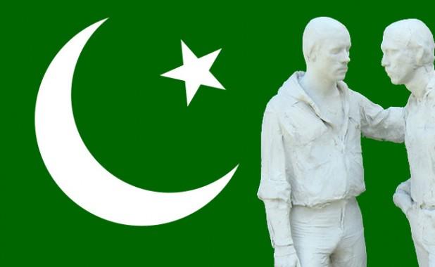 Gay_Liberation_Pakistan