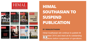 HS to suspend publication