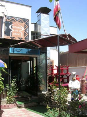 Taverna du Liban restaurant in August 2007.