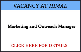 VACANCY1_Jan2016_himal_southasian