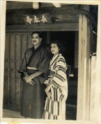 The writer's parents in their kimonos, Japan, 1952.