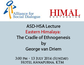 Alliance for Social Dialogue – Himal Southasian Lecture