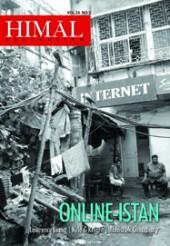 Online-istan