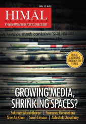 Growing media, shrinking spaces?