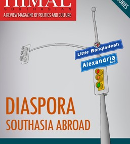 Launch of latest issue 'Diaspora: Southasia Abroad'