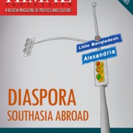 Diaspora: Southasia abroad – web-exclusive package (forthcoming)