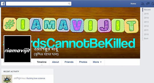 Blogger Washiqur Rahman's Facebook profile with the words #iamwithavijit after the murder of Avijit Roy. Photo: Facebook / Washiqur Rahman