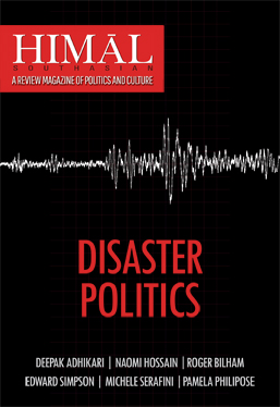 Disaster Politics (See table of contents for the quarterly)