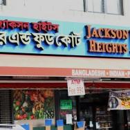 Bangali bideshe