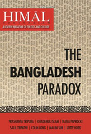 This review was published in our print quarterly 'The Bangladesh Paradox'. See the rest of the issue here.