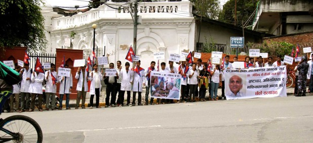 Protestors gather near the Prime Minister's Office in support of Dr Govinda KC. Photo: Trilok Pandey