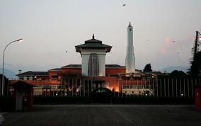 Nepal's political transformation since royal massacre
