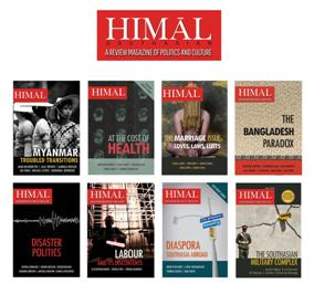 Himal Southasian to suspend publication
