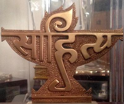 Sahitya Akademi award