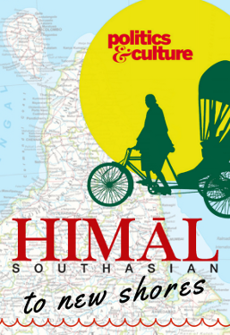 Himal Southasian is back! Coming soon from its Colombo home.