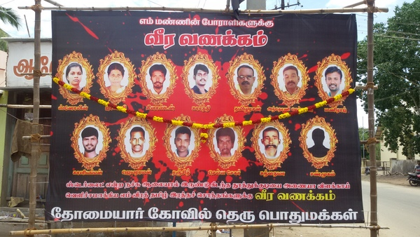 One of the posters hailing the 13 killed in police firing. All images by Pamela Philipose