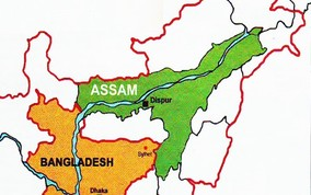 Stateless in Assam