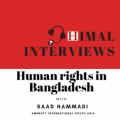 Himal Interviews: Human rights in Bangladesh